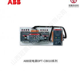 ABB双电源产品图片