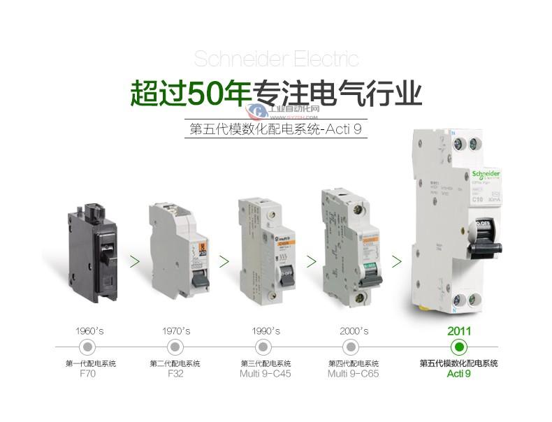 施耐德Schneider 小型断路器 微型空气开关 iC65H 1P B 50A 63A产品图片2