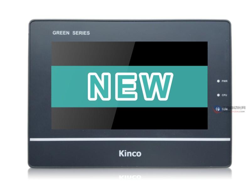 Kinco步科Green系列GH070人机界面HMI|现货