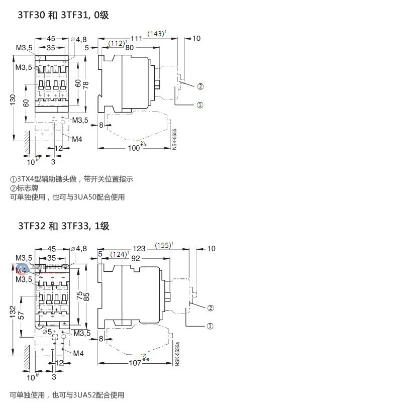 西门子交流接触器3TF43200XM0电机控制与保护产品AC220V原装正品 产品尺寸1