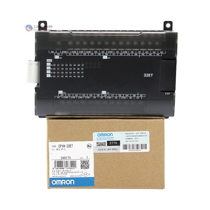 CP1W-AD042 PLC模块|欧姆龙可编程控制器原装正品