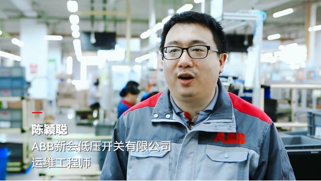 ABB运维工程师讲解什么是ABB Ability™ EDCS智能配电控制系统? (533播放)